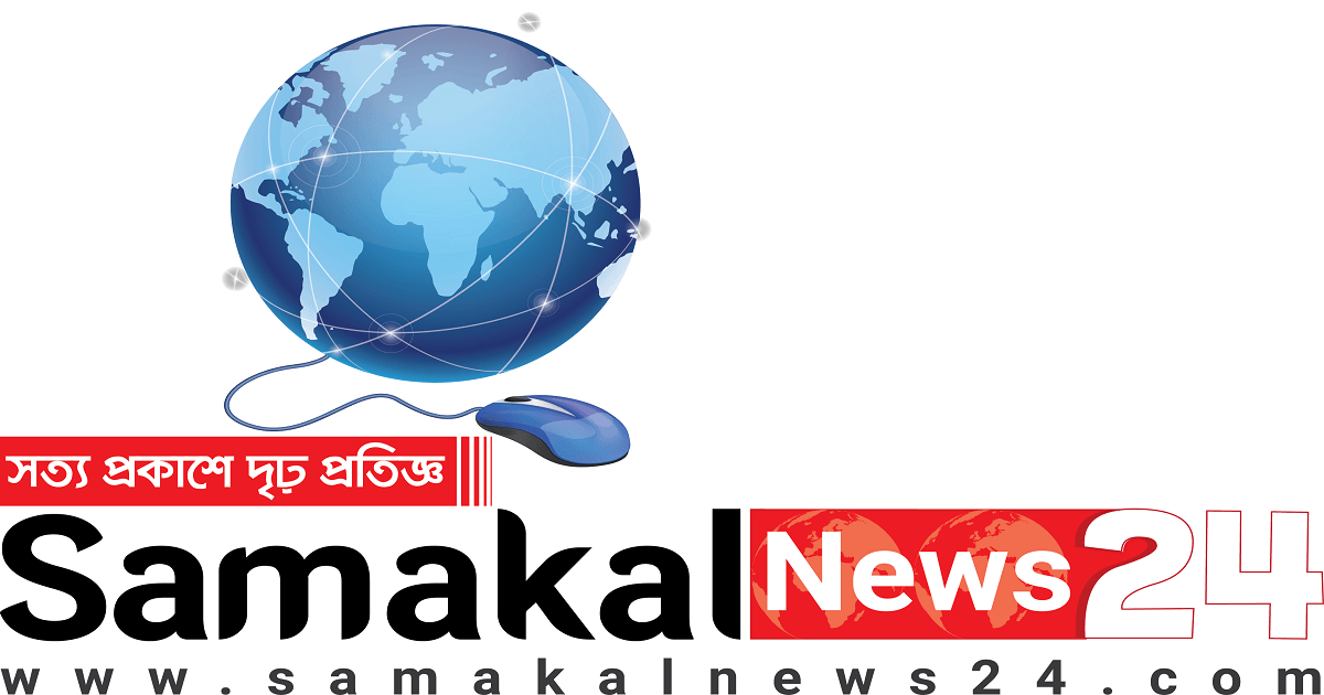 samakalnews24 logo
